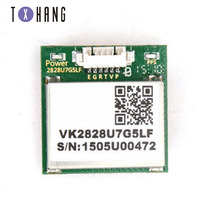 GPS Module With Antenna For VK2828U7G5LF TTL Level 1-10Hz With Flash Flight Control Model