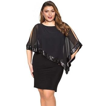 Maketina Summer Dress Women Plus Large Size Cold Shoulder Overlay Asymmetric Chiffon Strapless Sequins Party Dresses Women Dress 1