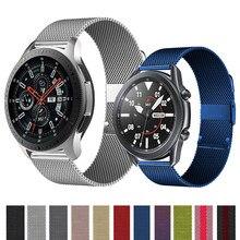 Ремешок «Миланская петля» для Samsung Galaxy Watch 46 мм 42 мм, спортивный браслет для Active 2 44 мм 40 мм Gear S3 Frontier Huawei GT2/2e