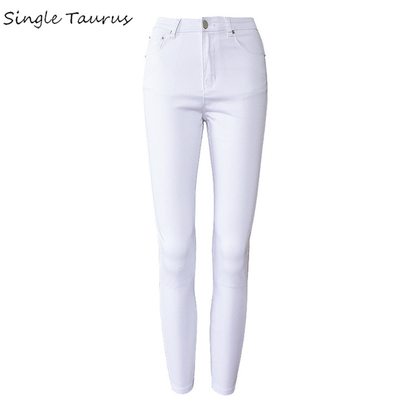 Office Lady High Waist White Jeans Women Top Quality Cotton Slim Elasticity Skinny Denim Leisure Simple Push Up Pantalon Femme