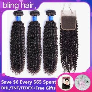 Image 1 - Bling Hair Extensión de cabello humano Remy, 3 mechones rizados con cierre 100% extensiones de pelo ondulado mechones brasileños con cierre de encaje 4x4