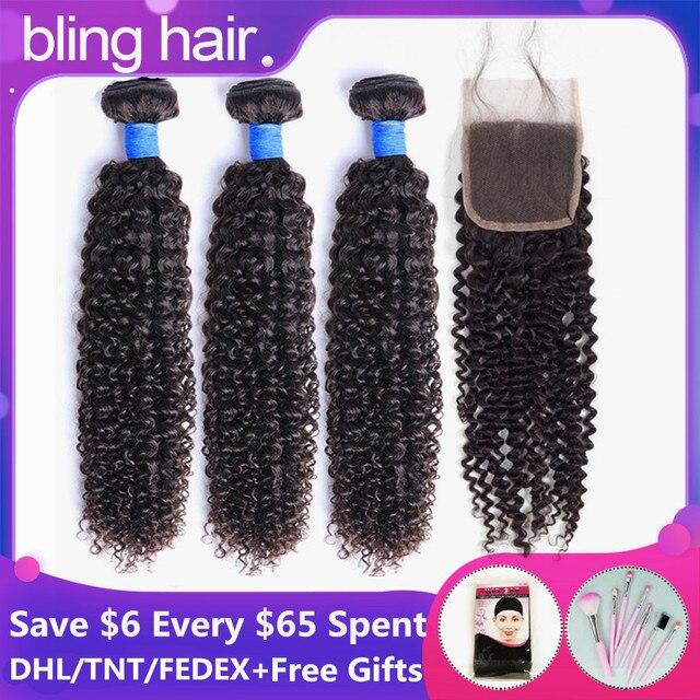 Bling Hair Extensión de cabello humano Remy, 3 mechones rizados con cierre 100% extensiones de pelo ondulado mechones brasileños con cierre de encaje 4x4