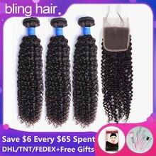 Bling cheveux crépus bouclés 3 paquets avec fermeture 100% Remy Extension de cheveux humains cheveux brésiliens armure faisceaux avec 4*4 fermeture à lacets