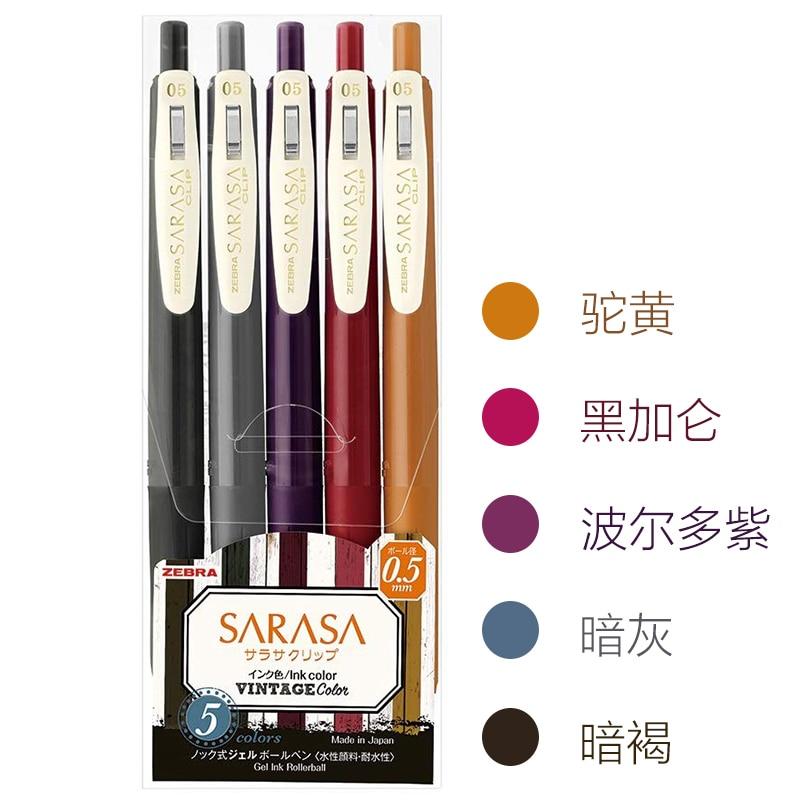 Free Shipping Zebra Sarasa Clip 0.5 Retractable Gel Ink Pen Rubber Grip 0.5 Mm Vintage Colors 5 Color Set  New Color