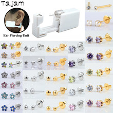 1PC Genenic Sterlised Disposable Safety Nose Ear Piercing Device+Sterile Bezel Crystal Stud Flower Body Piercing Jewelry Baby