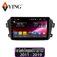 IYING Car Radio Android 10.0 For Geely Emgrand X7 GX7 EX7 2011 2012 2013 2014 2019 Car Radio Multimedia Player Navig GPS 2din