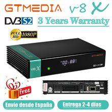 1080p DVB-S2 gtmedia v8x h.265 receptor embutido wi-fi receptor de satélite atualizado a partir de gtmedia v8 nova freesat v9 super nenhum aplicativo