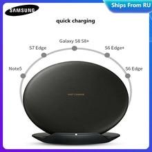 Original QI rápido cargador inalámbrico de carga para Samsung Galaxy S7 S8 S9 S6 Edge Plus Nota 5 Nota 8 Nota 9 iPhone 8 EP PG950