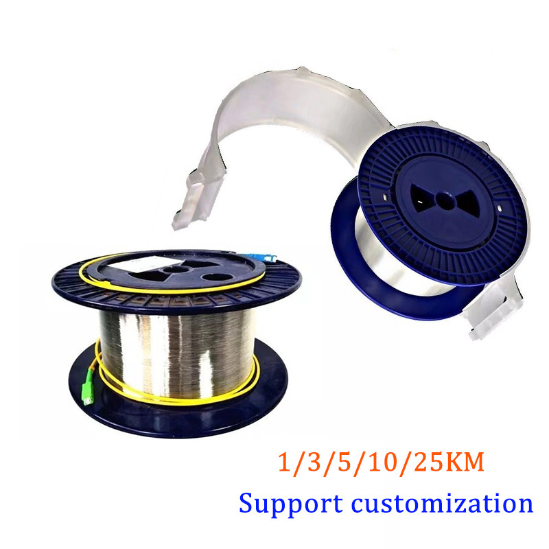 1/2/3/5KM 9/125 G652D Singlemode Single Bare Fiber Disk OTDR Measuring Optical Fiber Cable OTDR Fiber Tester Extension Line