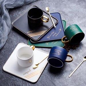 Золотая оправа, роскошная керамическая офисная кофейная чашка и блюдце, набор, молочный чай, кружка на день рождения, пары, подарки, чашка дл...