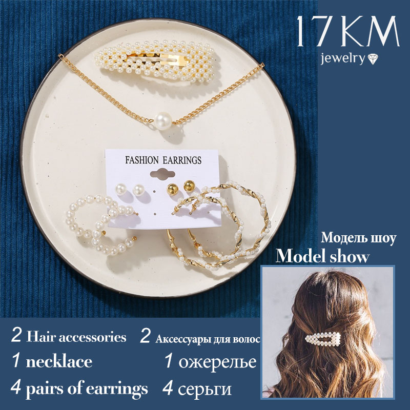 17KM 2020 Elegant Flower Pearl Choker Necklaces For Women Gold Coin Bow Knot Pendant Necklace Long Chain Jewelry Party Gifts