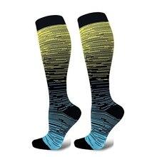 Уличные женские мужские унисекс спортивные носки до колена градиентные полиэфирные нейлоновые со склада противоскользящие компрессионные аксессуары для обуви
