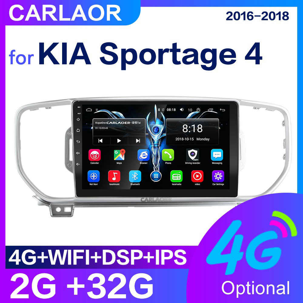Per KIA Sportage 4 2016 2017 2018 KX5 Audio 2G + 32G + DSP + IPS Auto Android radio Multimedia Player GPS Navigator No 2din 2 din dvd