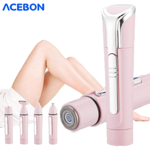 4 In 1 Women Face Facial Body Hair Removal Lady Shaver Epila