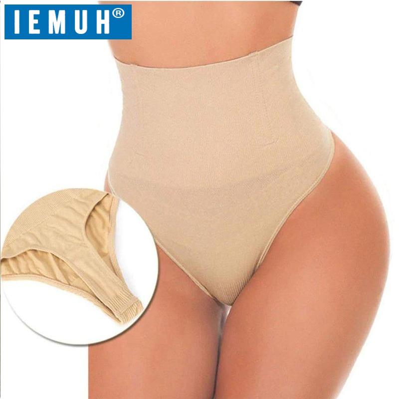 IEMUH женский обертывания для похудения, контрольный пояс для живота, бесшовные твердые Формирующие трусики, стройнящий живот, Формирователь талии, утягивающее белье Утягивающие трусы      АлиЭкспресс