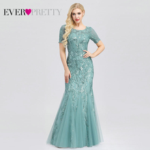 Plus Size Saudi Arabia Prom Dresses