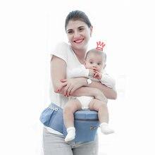 Переноска для новорожденных стильный многофункциональный легкий
