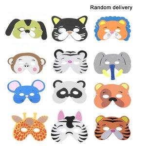 Хит! 12 шт./компл. EVA детские маски верхняя половина лица Мультяшные животные принадлежности для детей день рождения (узор случайный) игрушка