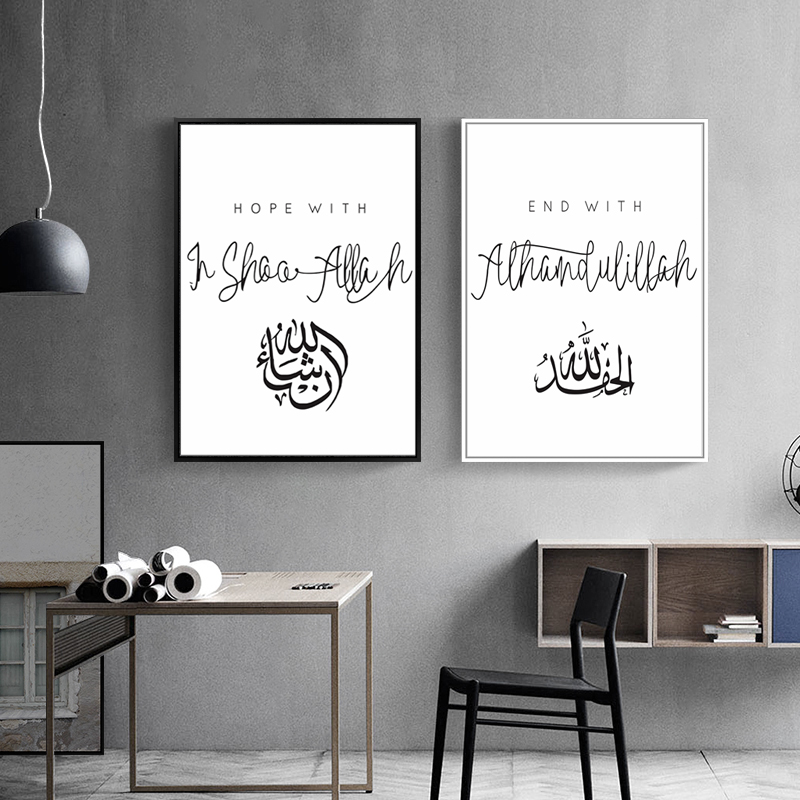 Image 5 - Black and White Islamic Wall Art Alhamdulillah Allah Arabic  Canvas Paintings Print Poster Picture Living Room Ramadan Home  DecorPainting