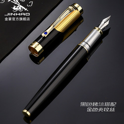 Jinhao9009 Fountain Pen Caneta Dolma Kalem Pluma Fuente Caligraphy Luxury Ink Pen Vulpen Office Stationery Gift Platinum Preppy