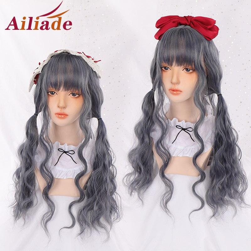 AILIADE Косплэй синтетический парик длинные волнистые с аккуратные челки термостойкий парик для черных женщин Для женщин длинный парик из нат...