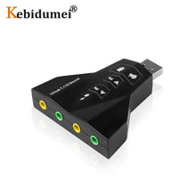 External Dual 7.1 Channel USB 3D Sound Card Audio Adapter for Laptop PC for Macbook Dual Virtual 7.1 USB 2.0 4 Port Sound Card