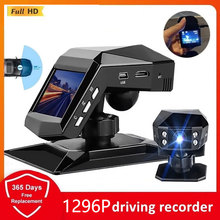 2 Inch Car DVR Dash Cam 1296P HD Video Recorder 170° Night Vision Car Recorders Cycle Recording Dash Camera Video Registrato