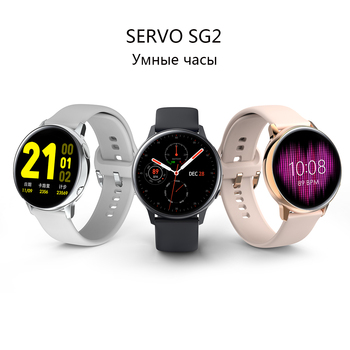 SERVO SG2 smartwatch bluetooth  android iOS smart watch men Message Reminder Wireless charging Business watch Heart rate test