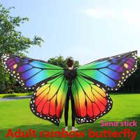 Танец живота крылья бабочки представление костюм реквизит Женская танцевальная одежда для взрослых танец живота Красочные Крылья радужны...