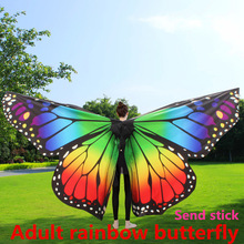 Belly Dance Butterfly Wings Performance Costume Props Women Dance Clothes Adult Belly Dance Colorful Wings Rainbow Wings
