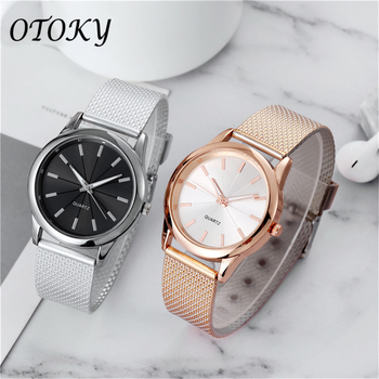 Womens Watch Gold Black Watch Magnetic Stainless Steel Mesh Band Luxury Quartz Wristwatch Diamond Wristwatches