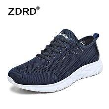 Дышащие мужские кроссовки, удобная сетчатая повседневная обувь, модные уличные