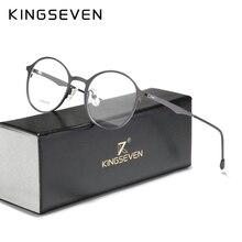 KINGSEVEN 2020 yuvarlak titanyum optik lensler gözlük çerçevesi erkekler miyopi kadın reçete gözlük gözlük erkek Metal gözlük