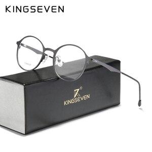 Image 1 - KINGSEVEN 2020 التيتانيوم مستديرة عدسات طبية إطار نظارات الرجال قصر النظر النساء وصفة طبية النظارات الذكور المعادن نظارات