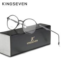 Kingseven 2020 redondo titânio lentes ópticas óculos armação homem miopia mulher prescrição óculos de metal masculino