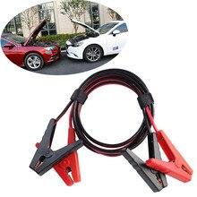 2,5 м авто бустер кабель автомобильный пусковой соединительный кабель аварийное питание зарядка аккумулятора шнур бустер медный провод с зажимом зажим 5