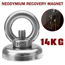 30x25 мм 14 кг сильный спасательный неодимовый магнит Deap Морской рыболовный магнит восстановление извлечение сокровище Охота Магнитный