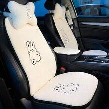 Funda de asiento de lana de cordero para coche, cojín de asiento Universal de felpa para las cuatro estaciones, 2021