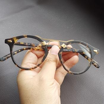 tile acetate optical eyeglass frames