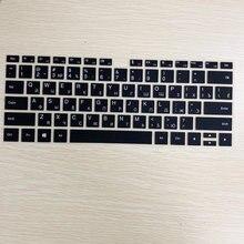 Силиконовый чехол с русской клавиатурой для huawei matebook