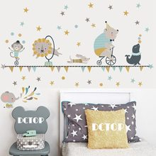 Creative Animal Circus Olifant Leeuw Aap Muursticker Kinderkamer Slaapkamer Kleuterschool Sticker(China)