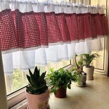 Curtain Korean-Style Decorative Lace-Edge Coffee-Curtain/cupboard Plaid White Bunk Splice