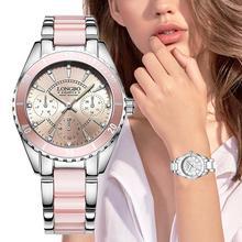 LONGBO Brand Fashion Women Watches Luxury Ceramic And Alloy Bracelet Wristwatch for women gift zegarki damskie
