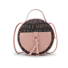 Round Shoulder Bag Harajuku Style Trend Simple Messenger Bag Woman Famous Luxury Brand 2019 Summer New Handbag(China)