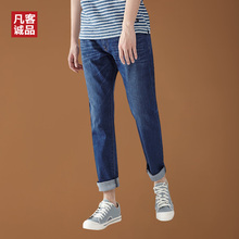 Тонкий джинсы брюки к 2020 году новых легко мужские Trouses мода легкий соответствия долгая осень Сталкивателем брюки-карандаш