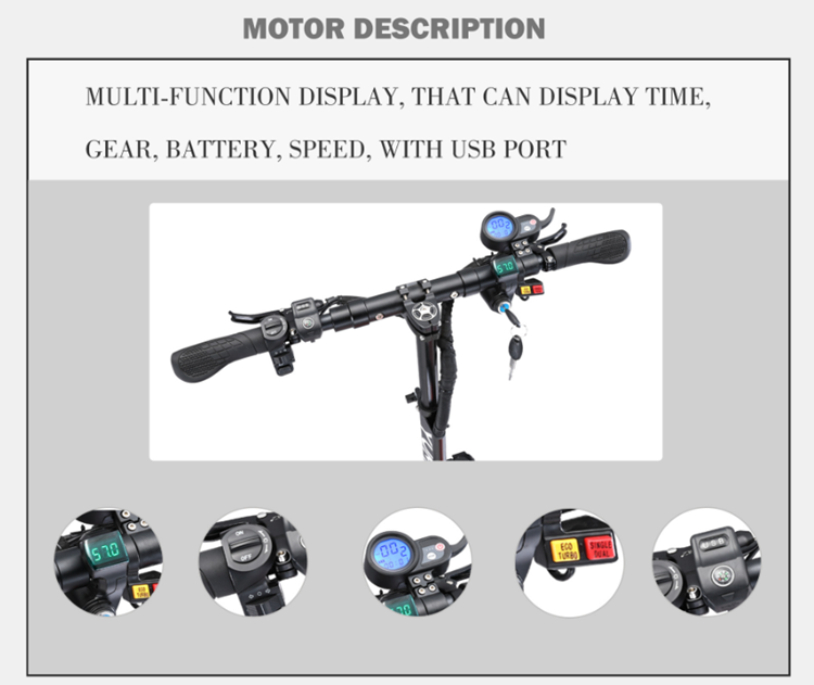 motor description