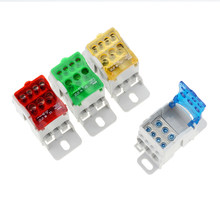 Color UKK80A Terminal Block 1 in many Out Din Rail distribution Box Universal Electric Wire Connector IN 80A UI 690V 1000V AC/DC(China)