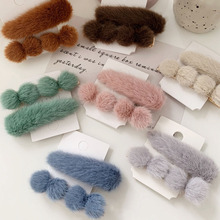 Корея Зима Новые женские аксессуары для волос меховой шар-помпон капли воды заколки для волос наборы шпилек для волос девочек grips заколки для волос
