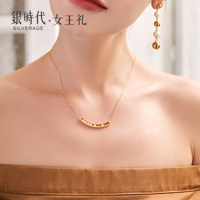 Фото sa silverage 2020 ожерелье для женщин простой серебряная цепочка