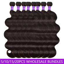Wholesale Price Bundles Deals Peruvian Body Wave Hair Bundles 100% Human Hair Unpressed Human Virgin Hair Bundles Shuangya Hair